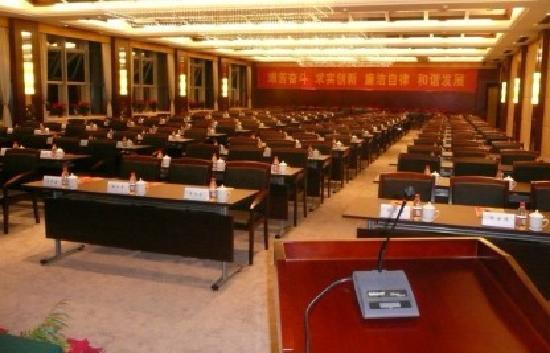 Jiangnan Tianchi Holiday Resort : 照片描述