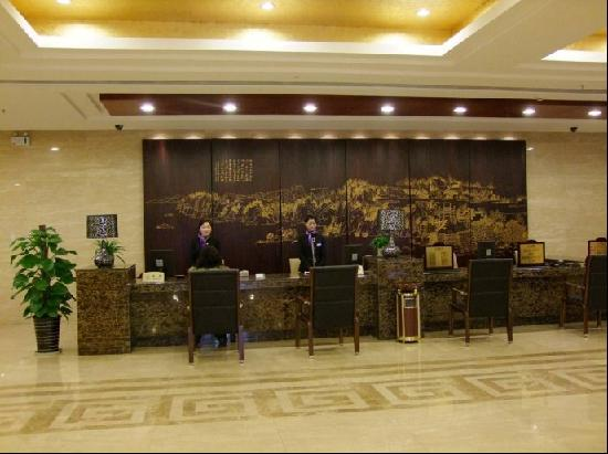 Chizhou Hotel : 照片描述