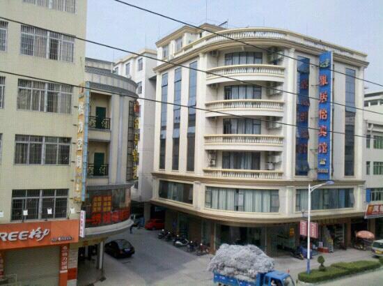 Yajuyi Hotel : 外观