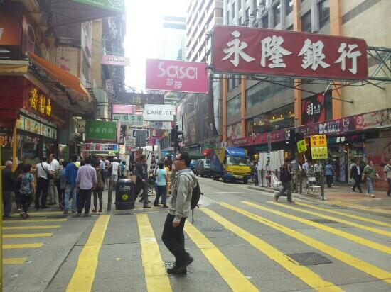 Mongkok: 旺角