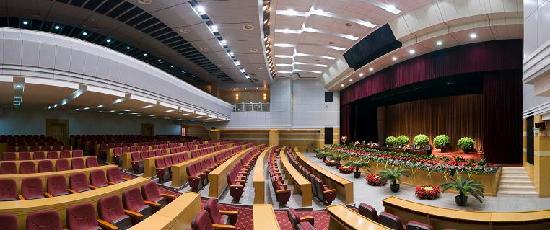 Guan Du Hotel: 国际会议厅