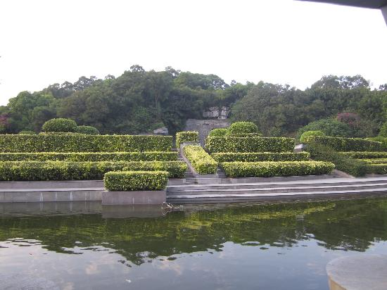 Fuzhou Jinniushan Park: e