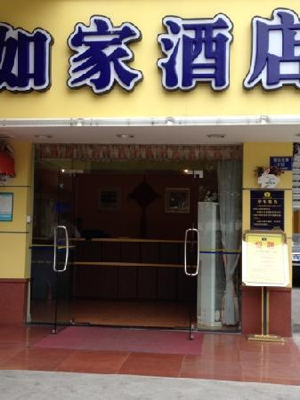Home Inn Changsha Shaoshan North Road: 如家酒店门口