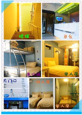 Yizhou Hotel Xiamen Hubin South : 房间拼图