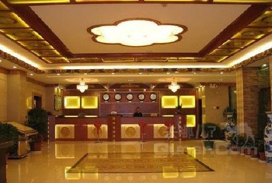 Huanghe Holiday Hotel : 照片描述
