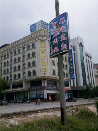 Lidu Grand Hotel