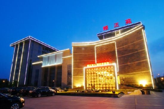 Yantai Yizhengyuan Hotel