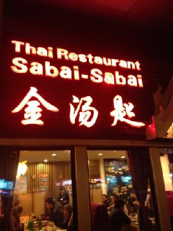 JinTang Chi Thai Restaurant