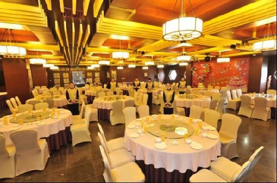 The Kylin Grand Hotel