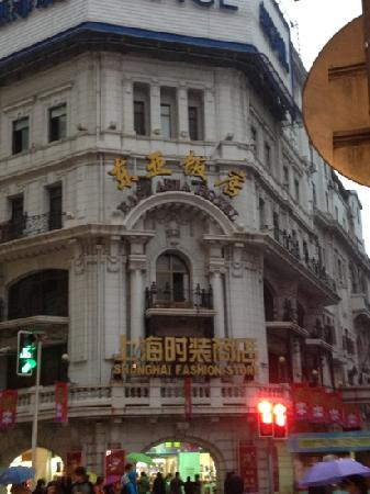 Jinjiang Inn Shanghai Nanjing Road Pedestrian Street : 东亚饭店