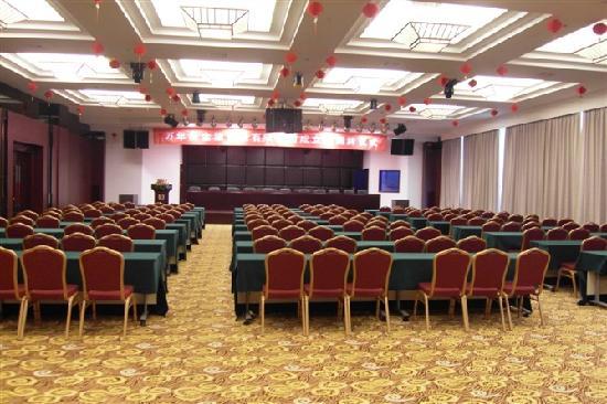 Shennong Hotel : 多功能会议室