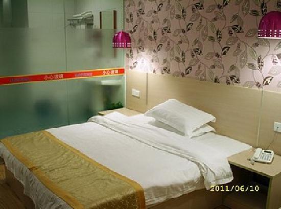 Huajie Love Hotel Xiamen Lianhua: 照片描述