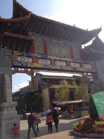 Guandu Ancient Town : 大牌楼