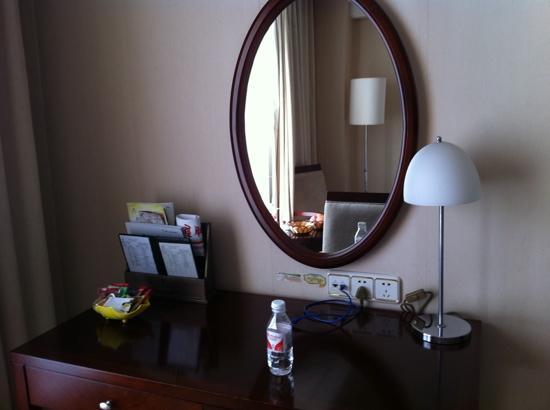 Oriental Hotel : 字台