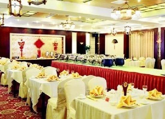 Luban Yizhou Hotel: 餐厅