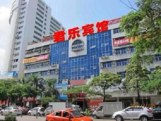 Junle Business Hostel (Shantou Dongxia): 外观