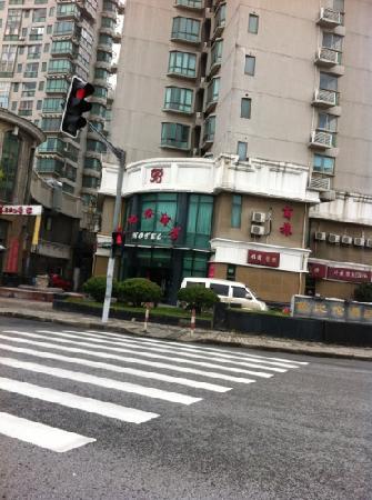 Babilun Hotel: 外观