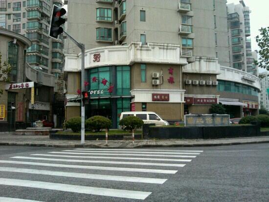 Babilun Hotel: 酒店外观