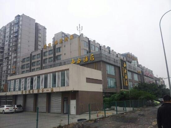 Shanhe Hotel: 外观