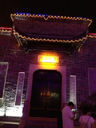 Jia Yi Former Residence
