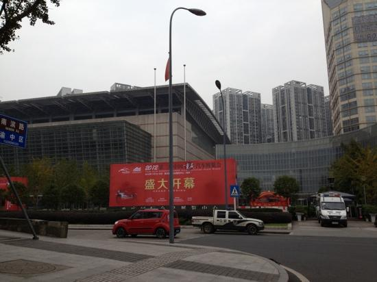 Chongqing International Convention & Exhibition Center: 会展中心外景
