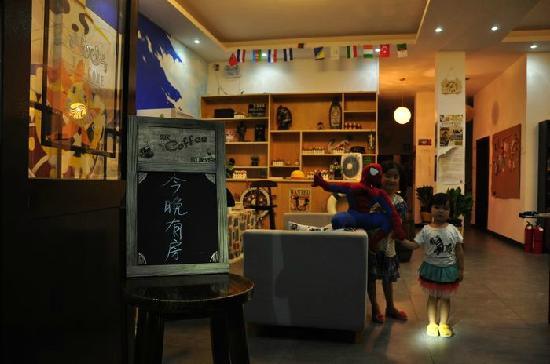 Nanyue Hengshan OP International Youth Hostel: 吧台