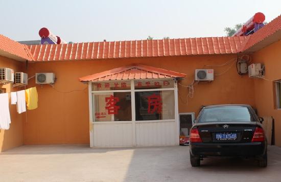 Jinfenglanxiang Hostel: 本店小院