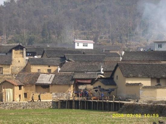 Laodong Miao Village : 苗寨