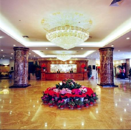 Photo of Tiangui International Hotel Datong
