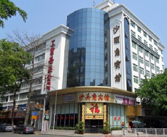Shatoujiao Hotel: 走廊