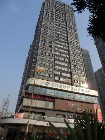 Sixiangjia Apartment Changsha Xingsha Shangdu: 公寓楼盘