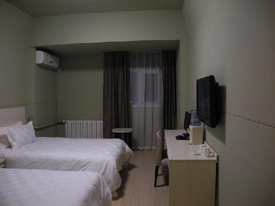 Bowei City Ilonn Hotel Puyang Stadium Store: 高级房