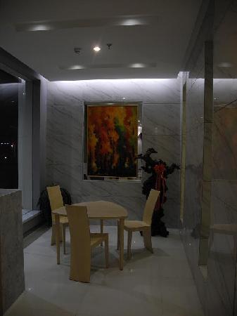 Bowei City Ilonn Hotel Puyang Stadium Store: 休息区