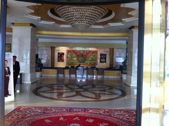 Bei Ke Hotel : 较为规范的三星,中规中矩,虽不出彩,亦无硬伤。