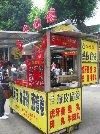 Hong Ji De ShaMen XiaoChi