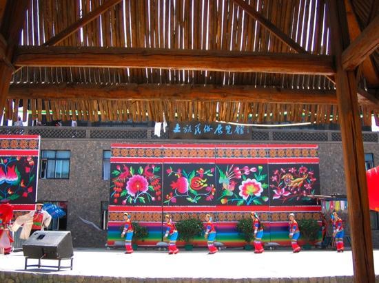 Huzhu County, China: 土族民族