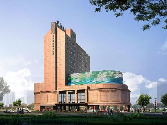 Zheshang International Holiday Inn: 酒店