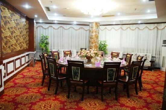 Huanyu Hotel: 酒店包间