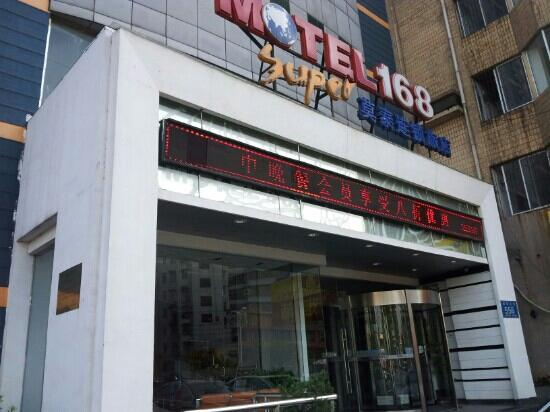 Motel 168 Maanshan Huxi North Road