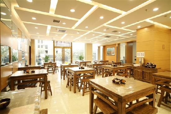 Yuanshun Business Hotel: 酒店餐厅