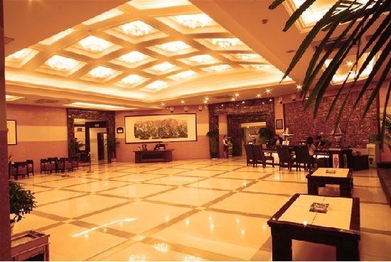 Wuma Hotel