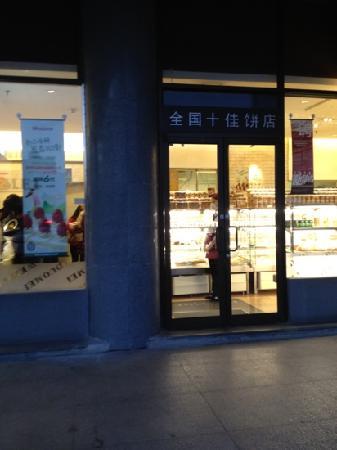 Wedome (BeiTaiPingZhuang)