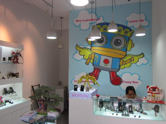Picobaby Flagship Store