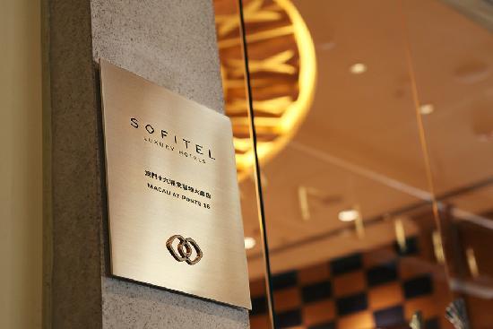 โรงแรมโซฟิเทล มาเก๊า แอท ปงต์ 16: Sofitel Macau At Ponte 16