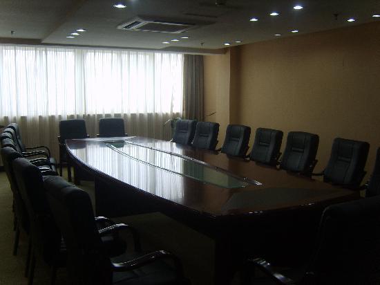 Shangcheng International Hotel: 会议室
