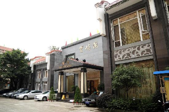 Meishan China  city photos : Meishan Hotel China Hotel Reviews TripAdvisor