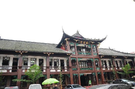 Meishan Hotel: 照片描述