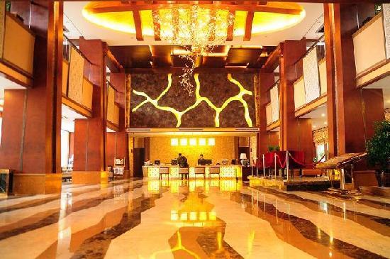 Meishan Hotel: 酒店大堂