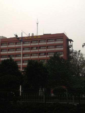 Guangjiu Hotel