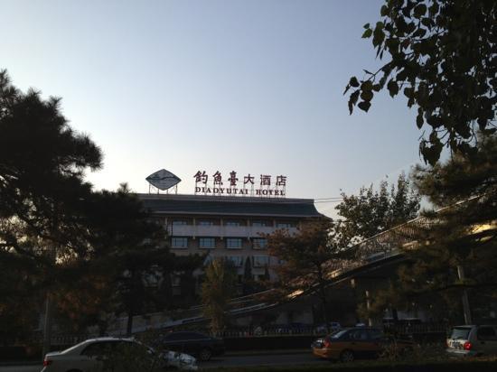 Diaoyutai Hotel: 钓鱼台大酒店